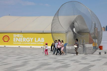 "Bild: Der Shell-Pavillon ""Energy Lab. Discover a Cleaner Energy Future."" auf der Expo Astana 2017"